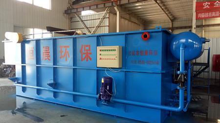 酸洗磷化水处理成套设备