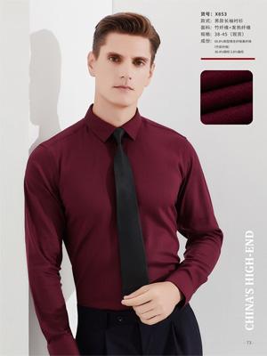 石家庄定制衬衣
