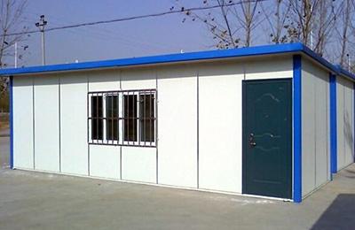 【资讯】彩钢活动房的技术特点 活动房的材料