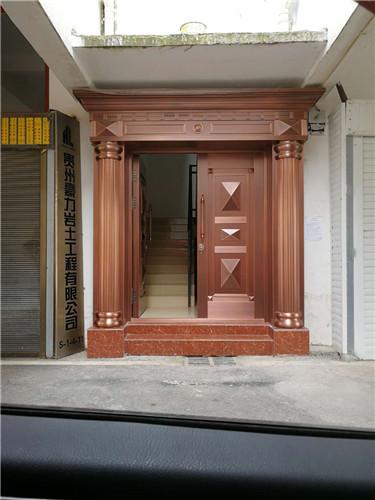 贵阳铜门厂