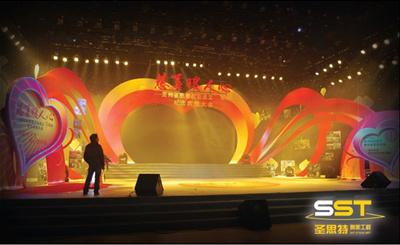 贵阳舞台设计