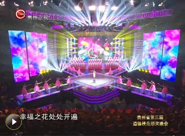 贵阳舞台灯光设计