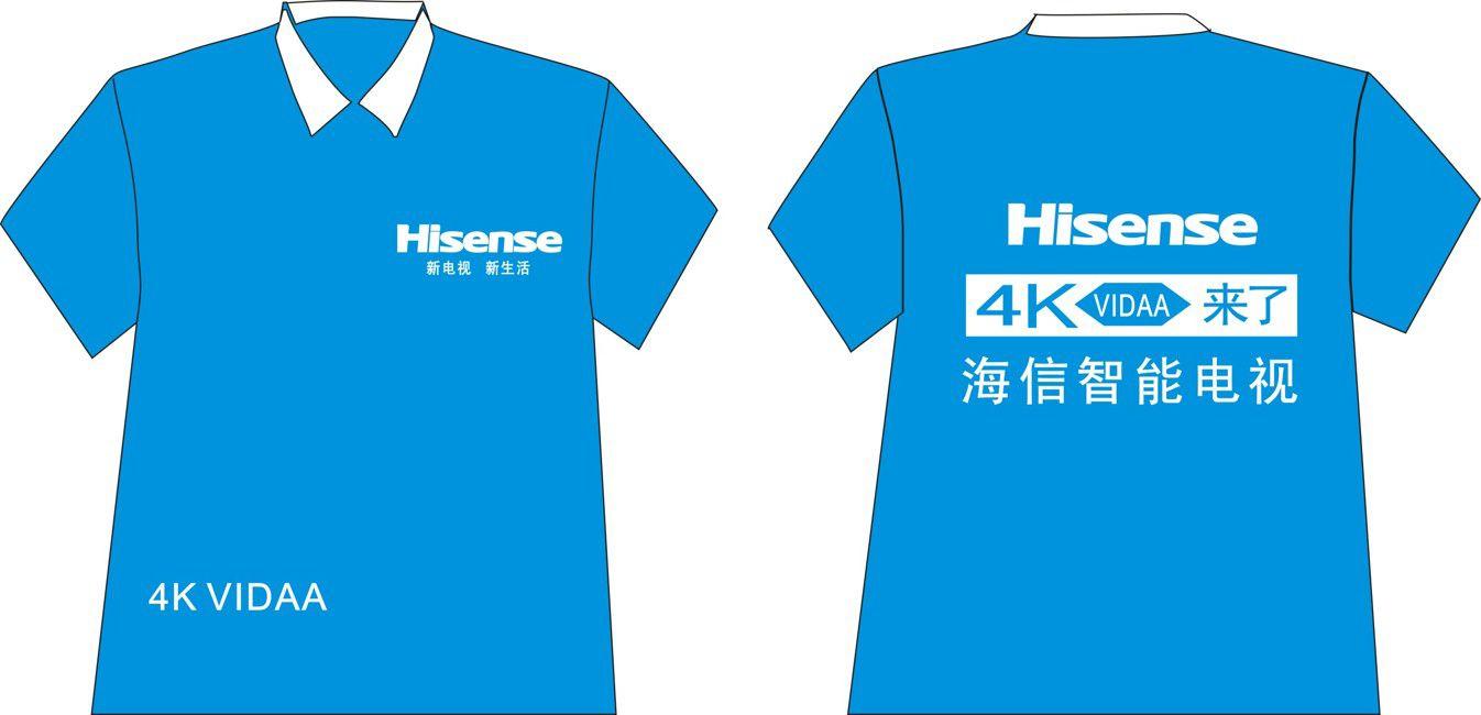 龙南广告衫