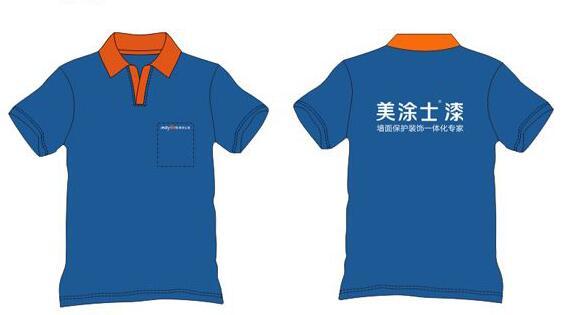 赣州广告衫
