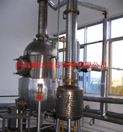 西安锅炉安装