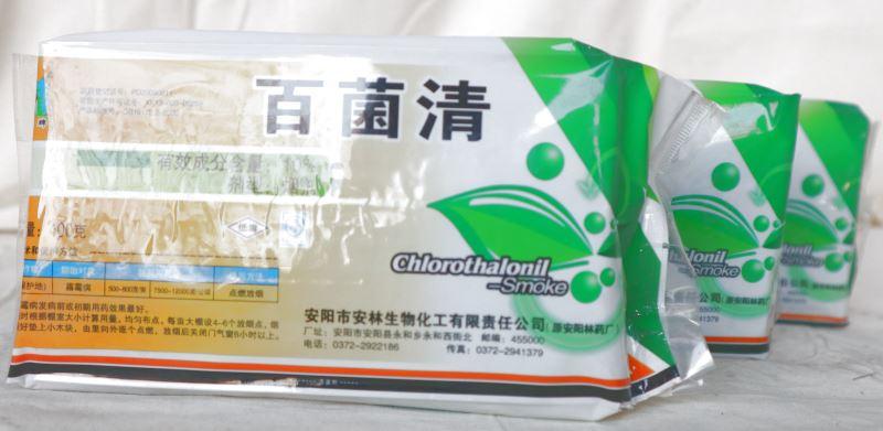 百分之十百菌清烟剂