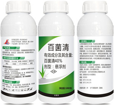 农药杀虫剂价格