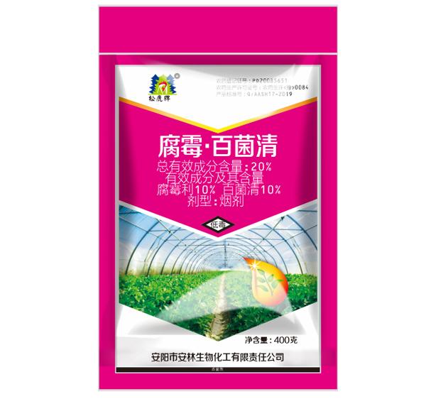 腐霉百菌清烟剂