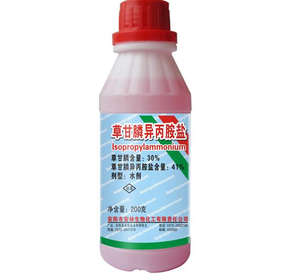 草甘膦异丙胺盐水乳剂