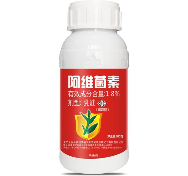 1.8阿维菌素乳油