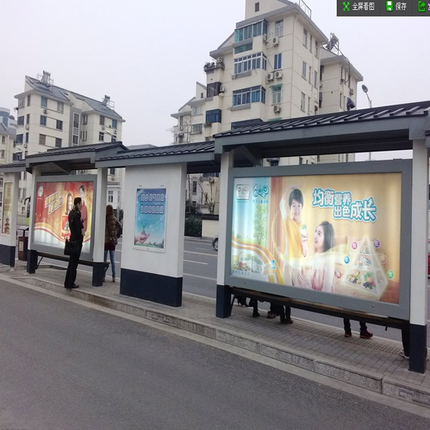 石家庄公交站牌