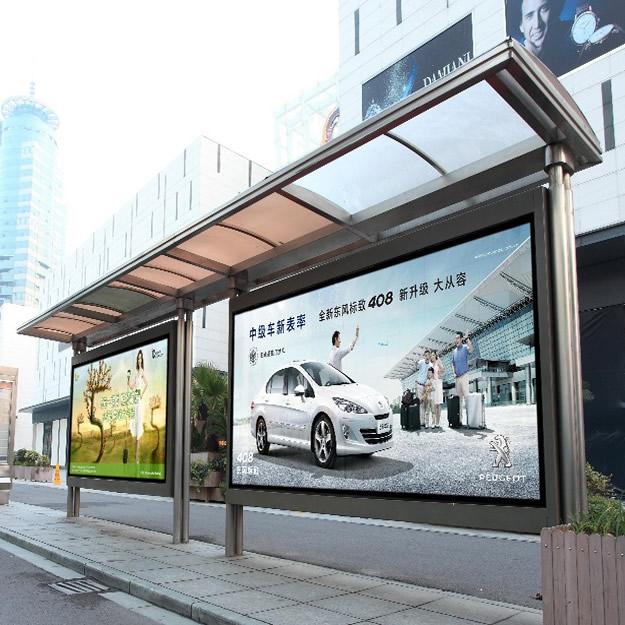 公交候车亭制作