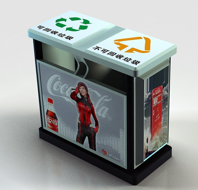 广告垃圾箱