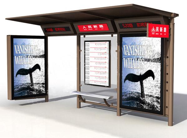 铝型材公交候车亭制作