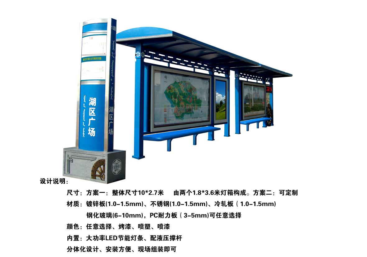 公交尊龙d88生产厂家