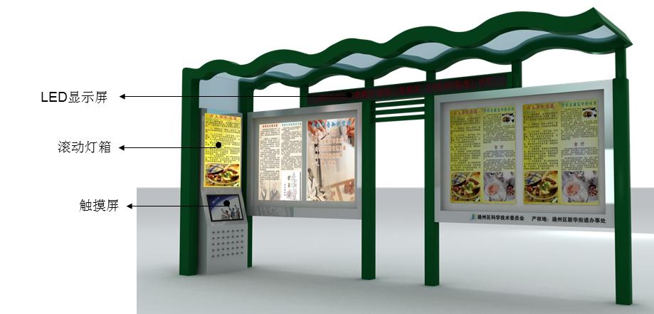 赵县公交候车亭制作-候车亭报价-新不锈钢候车亭设计