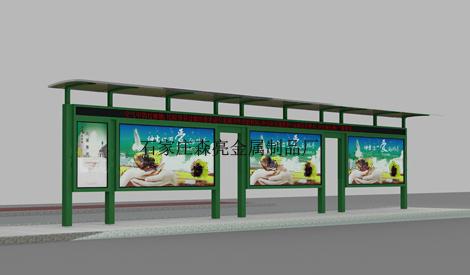 崇州专业设计-制作-安装公交候车亭/不锈钢候车亭/候车亭
