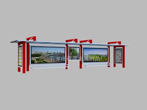 荔波候车亭制作厂家-公交候车亭设计-制作-安装