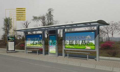 石家庄公交候车亭|智能太阳能候车亭|公交站台|候车亭生产制作厂家