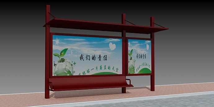 【森亮】公交候车亭制作-候车亭报价-新不锈钢候车亭设计
