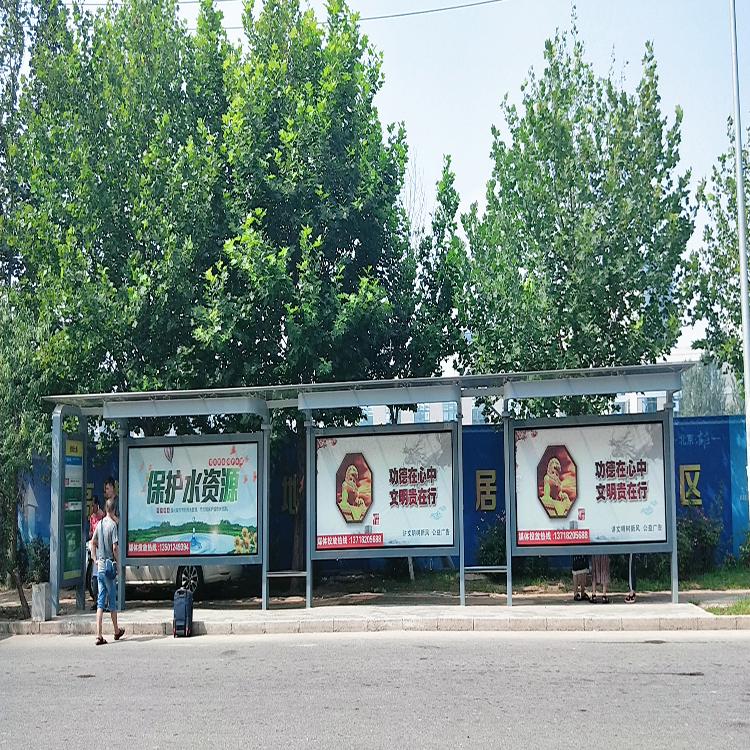公交候车亭|宣传栏|广告灯箱|候车亭厂家
