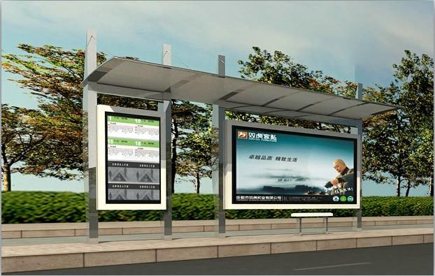 公交站台|太阳能公交站台|候车亭