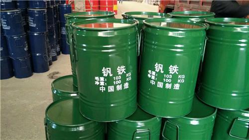 郑州钒铁桶