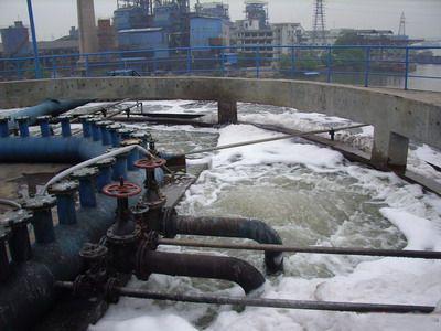 印染廢水處理
