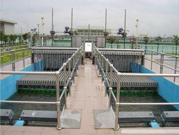 廣州印染廢水處理