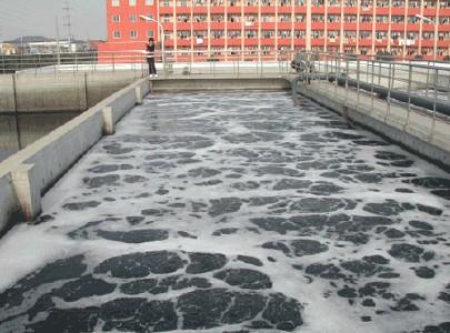 广州印染废水处理公司