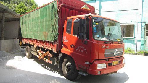危險廢物轉移公司
