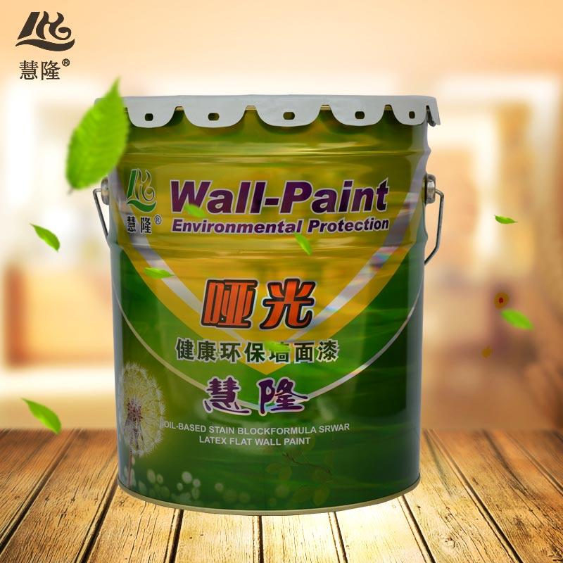 威海内墙哑光漆