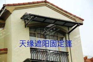 贵州露台篷