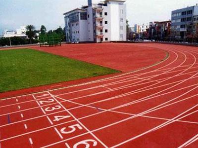 运动场跑道