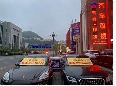贵州汽车租赁