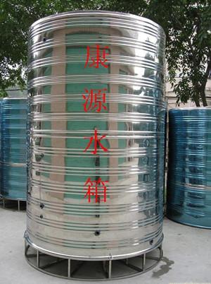 空气能热水器保温水箱