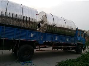 新葡亰平台游戏网址_濮阳2吨不锈钢保温水箱