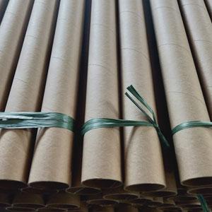 石家庄印刷管