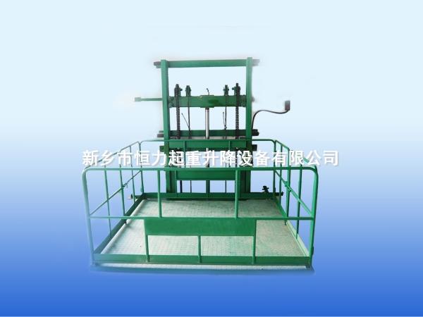 固定式导轨升降货梯固定式导轨升降货梯