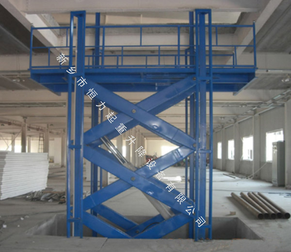 固定式液压升降货梯