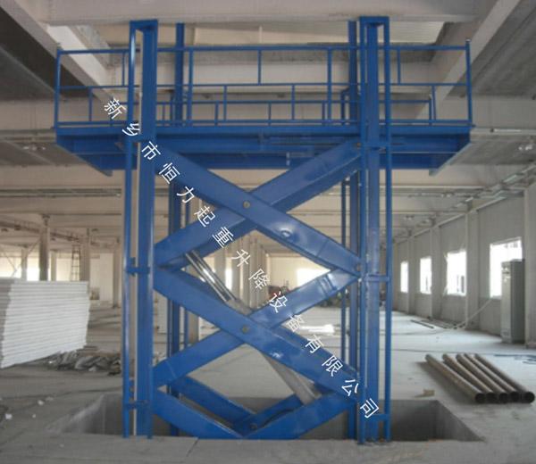固定式升降货梯