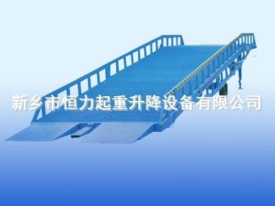 简易登车桥