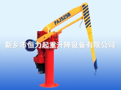 PAJ型平衡吊