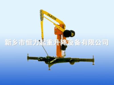 陕西PAY平衡吊