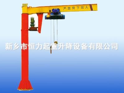 立柱式悬臂起重机