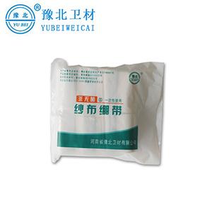 南京一次性使用纱布绷带