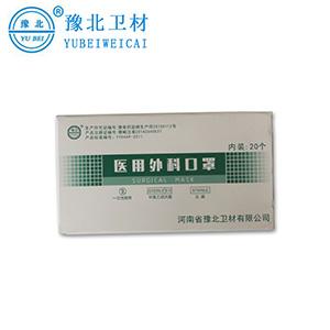 南京医用外科口罩