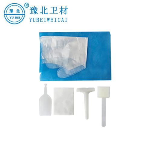 南京医用备皮包