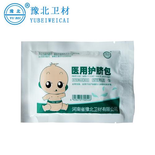 黑龙江医用护脐包
