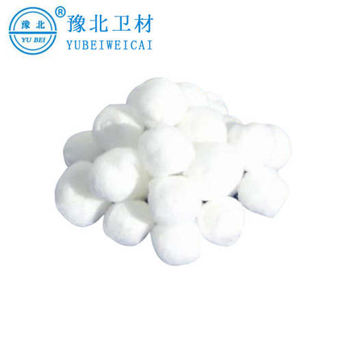 南京医用棉球